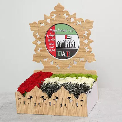 Mixed Flowers In UAE Day Wooden Base